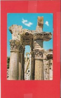4890 LEBANON - Baalbeck - Details Of The Columns Of Bacchus Temple (card Sent To Italy In 1995??) - Libano
