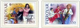 1985 - ISOLE FAROER - Faroe Islands - Foroyar - Catg Mi. 116/17 - MNH - (F27032014...) - Faroe Islands