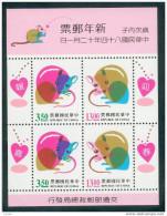 Bloc De China Chine : (2) 1995 Taiwan - Année Du Rat SG MS2288** - Chine