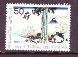 Japan 1016    *  LETTER WRITING WEEK - 1926-89 Emperor Hirohito (Showa Era)