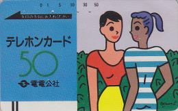 Télécarte Ancienne Japon - DENDENKOSHA - PRE 11 C - 110-002 - Japan Front Bar Phonecard - NTT Balken Telefonkarte - Japan