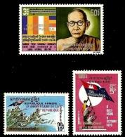 (43) Cambodia / Cambodge  1974  Overprints / Surcharges / Aufdruckwerte  ** / Mnh  Michel A-C 399  Rare / Wanted!! - Cambodja