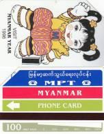 MYANMAR - Visit Myanmar Year 1996(reverse A-100 Units), Used - Myanmar (Burma)