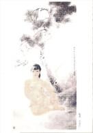 Nu Dans Paysage [ Carte Chinoise ] AG087 - Autres Illustrateurs