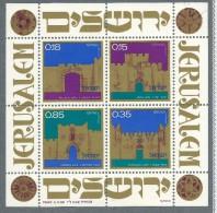 Gates Of Jerusalem Set 4 Stamps Complete MUH (Mint Never Hinged) - Blocks & Sheetlets