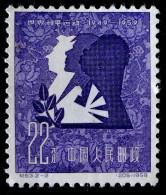 CONSEIL MONDIAL DE LA PAIX 1959 - NEUF SG - YT 1204 - MI 449 - Unused Stamps