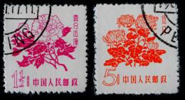 SERIE COURANTE - FLEURS 1959 - OBLITERES - YT 1205 + 1207 - MI 410 + 412 - 1949 - ... People's Republic