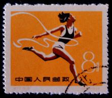 JEUX SPORTIFS NATIONAUX A PEKIN 1959 - OBLITERE - YT 1261 - MI 503 - Used Stamps