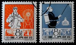 EN FAVEUR DE LA SANTE 1960 - OBLITERES - YT 1317/18 - MI 559/60 - 1949 - ... République Populaire