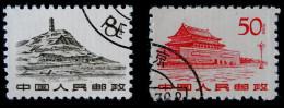 SERIE COURANTE - BATIMENTD HISTORIQUES 1961/62 - OBLITERES - YT 1385 + 1390 - MI 632 + 637 - Gebraucht