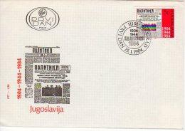 YUGOSLAVIA 1984 'Politika' Newspaper Anniversary FDC.  Michel 2023 - FDC