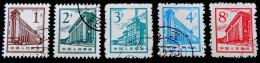 SERIE COURANTE - BATIMENTS DE PEKIN 1963 - OBLITERES - YT 1639 + 1641/43 + 1644 - Oblitérés