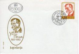 YUGOSLAVIA 1982 Uros Predic Anniversary FDC.  Michel 1962 - FDC