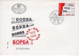 YUGOSLAVIA 1982 'Borba' Newspaper Anniversary FDC.  Michel 1917 - FDC