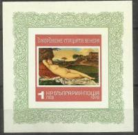 BULGARIA - 1978 Sleeping Venus By Giirgione Souvenir Sheet MNH **  Sc 2516 - Art
