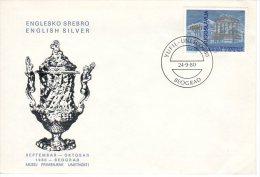 YUGOSLAVIA 1980 UNESCO.on Cover With YUFIL Postmark  Michel  1853 - 1945-1992 Socialist Federal Republic Of Yugoslavia