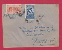 A.O.F  //  ENV POUR PARIS  //  1948 - A.O.F. (1934-1959)