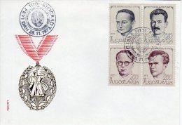 YUGOSLAVIA 1973 National Heroes On 2  FDCs.  Michel  1530-37 - FDC