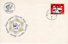 YUGOSLAVIA 1969 Children's Week FDC.  Michel  1348 - FDC