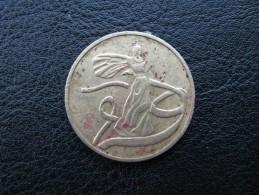 Ukraine Token Lybyd First Mint Of Ukraine Rare! - Monetary /of Necessity