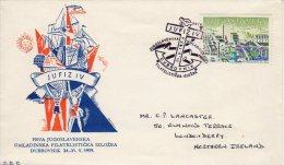 YUGOSLAVIA 1959 JUFIZ IV FDC.  Michel 881 - FDC