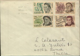 1996 ESPANA SPAGNA X ROMA LETTERA FILATELICA - 1991-00 Cartas