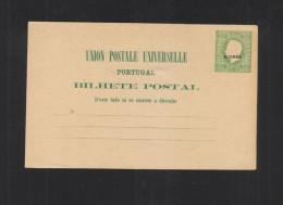 Portugal Acores Stationery Black Overprint (2) - Postal Stationery