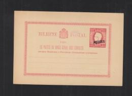 Portugal Acores Stationery Black Overprint (3) - Postal Stationery