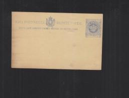 Portugal India Stationery 1/4 Tanga Unused - Postal Stationery