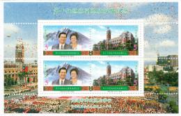 Bloc De China Chine : (3) 2000 Taiwan - Inauguration Du Président SG MS2644** - 1945-... République De Chine
