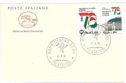 ITALIA FDC CAVALLINO - ITALIA '76 -  ANNO 1976 - 6. 1946-.. Repubblica