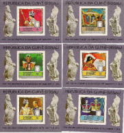GUINEA - BISSAU 1978 Elisabeth Coronation MH Imperforated - Royalties, Royals