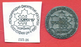 S167 / FDS - SEAL -  24.04.1987 SOFIA - International Philatelic Exhibition CAPEX - TORONTO CANADA Bulgaria Bulgarie - FDC