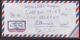 EGYPT Brief Postal History Envelope Air Mail EG 022 Archaeology - Egypt