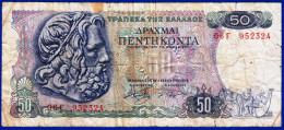 MONNAIE BILLET GRECE GREECE 50 DRACHMAI N° 952324 EUROPE MERIDIONALE TRES USAGE 08 12 1978 1 RUPEE PICK N°199 POSEIDON - Grèce