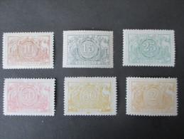 Belgien Eisenbahnpaketmarken 1882 / 1894 Nr. 7-14 OHNE Nr. 9 Und 13!!! Ungebraucht / Mit Falz!! 425€ Katalogwert - Bahnwesen
