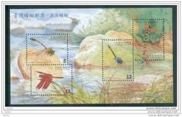 Bloc De China Chine : (5) 2003 Taiwan - Libellules SG MS2912** - 1945-... République De Chine