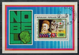 Congo 1978 - Brazzaville, Mi Block (o) J.H. DunantZustand: Gut - Nobel Prize Laureates