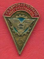 F1910 / Association Of International Road Carriers  Glavmosavtotrans Mosgorispolkom - Russia Russie Russland - Badge Pin - Transportation