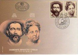 YUGOSLAVIA 1998 Famous Personalities On 4 FDCs.  Michel 2862-69 - FDC