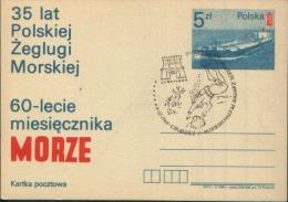 1984 CHODZIEZ - Enteros Postales