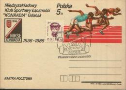 1987 SULOW - Enteros Postales