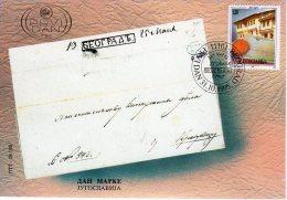 YUGOSLAVIA 1995 Stamp Day FDC  Michel 2739 - FDC