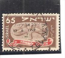 Israel. Nº Yvert 14 (usado) (o) - Israel