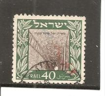 Israel. Nº Yvert 17 (usado) (o) - Israel