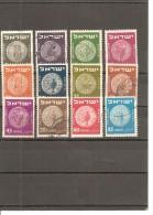 Israel. Nº Yvert 37-42B (usado) (o) (Yvert 37 Defectuoso) - Israel