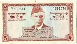 PAKISTAN Old 5 RUPEES 1971 SMALL PREFIX  WITH 2 Stapled Pinhole AUNC - Pakistan
