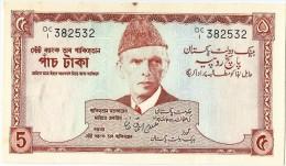 PAKISTAN Old 5 RUPEES 1971 SMALL PREFIX  WITH 2 Stapled Pinhole AUNC - Pakistán