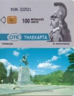 GREECE PHONECARD TRIPOLI 0106(WITH BARRED) -X0015-9/93-USED - Greece