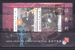 Israel 1997 ( Inventors - Hong Kong '97 Stamp Exhibition ) - Overprinted With The Exb. Postmark - MNH (**) - Israel